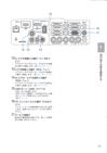 WX6170N_termnal02.jpg