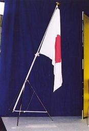 国旗スタンド