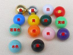 ガラポン抽選器用球