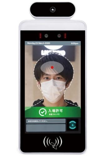 タブレット型検温モニター